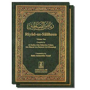 RIYAD-US-SALIHEEN-ARABIC-ENGLISH-2-VOLUME-SET-BY-IMAM-AN-NAWAWI-DARUSSALAM