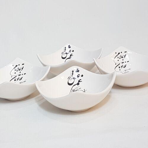 persian art, Persian Calligraphie Bols Ensemble de 4 Serving Bols Set