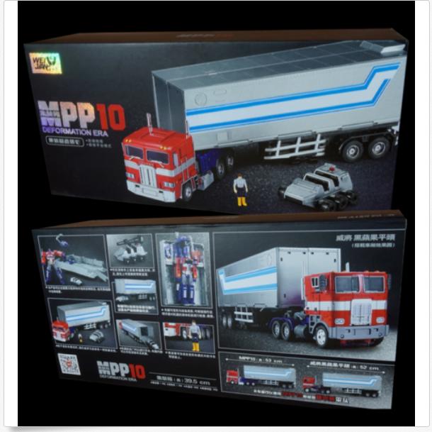 Neue transformatoren mpp10 ursprüngliche farbe wagen   box container plätzchen wei.