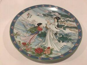 Vtg-1990-Imperial-Jingdezhen-Porcelain-Collectors-Plate-Oriental-Lady-Silkworm