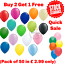 50-Balloons-Latex-Plain-and-Metallic-Birthday-Wedding-helium-BestQuality-Ballon thumbnail 1