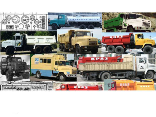 1//43 Scale Collectible Model Car Decals for KrAZ-250 or KrAZ-260 Soviet Truck