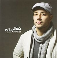 Maher Zain - Maher Zain Singles & Duets [new Cd] Asia - Import on Sale
