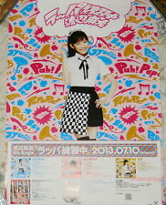 Mayu Watanabe Rappa Renshuuchuu 2013 Taiwan Promo Poster (AKB48)