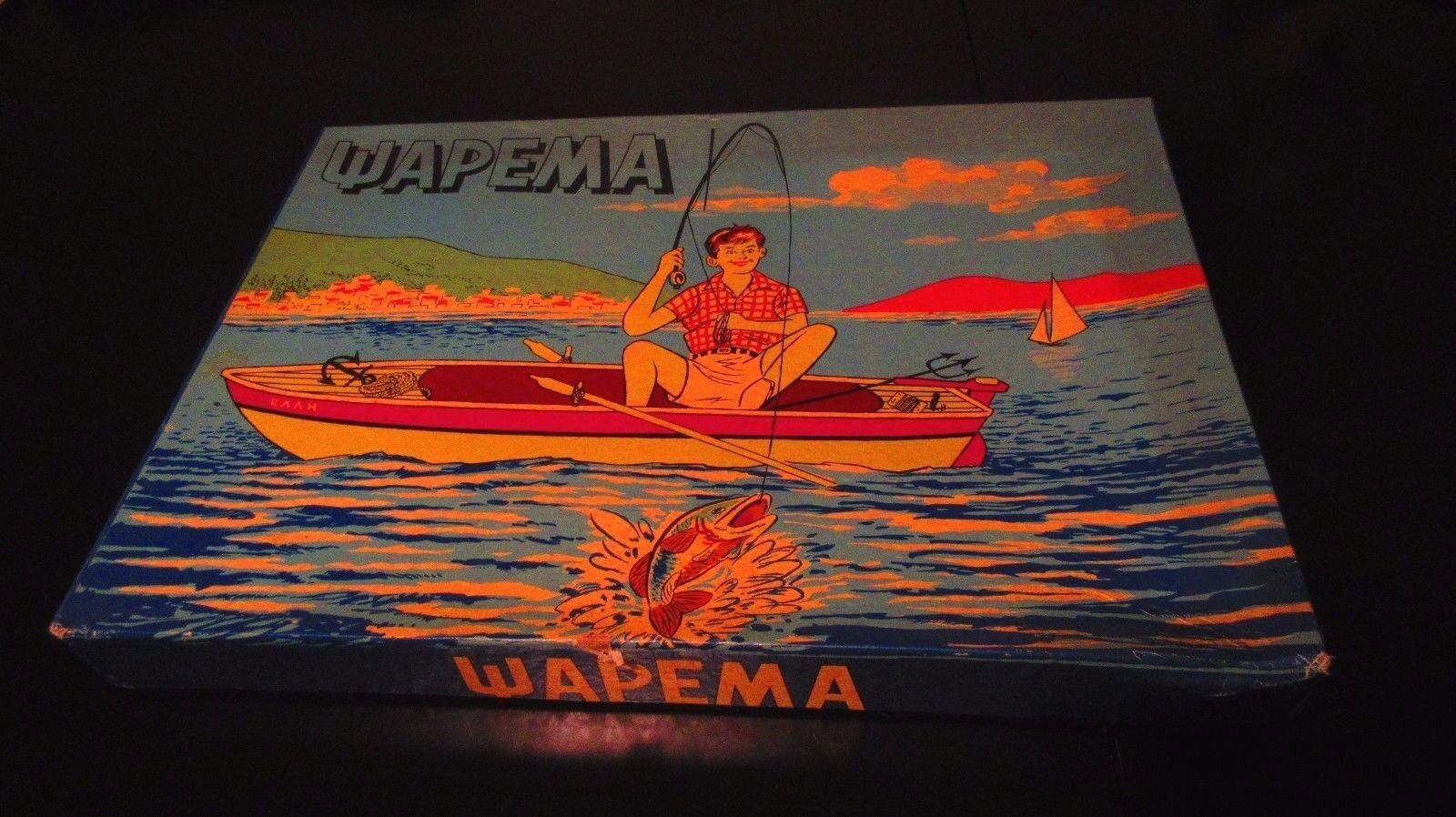 Tablero duro únicos Vintage griego Litografía Juego De Mesa-Pesca permite-por EPA 60s