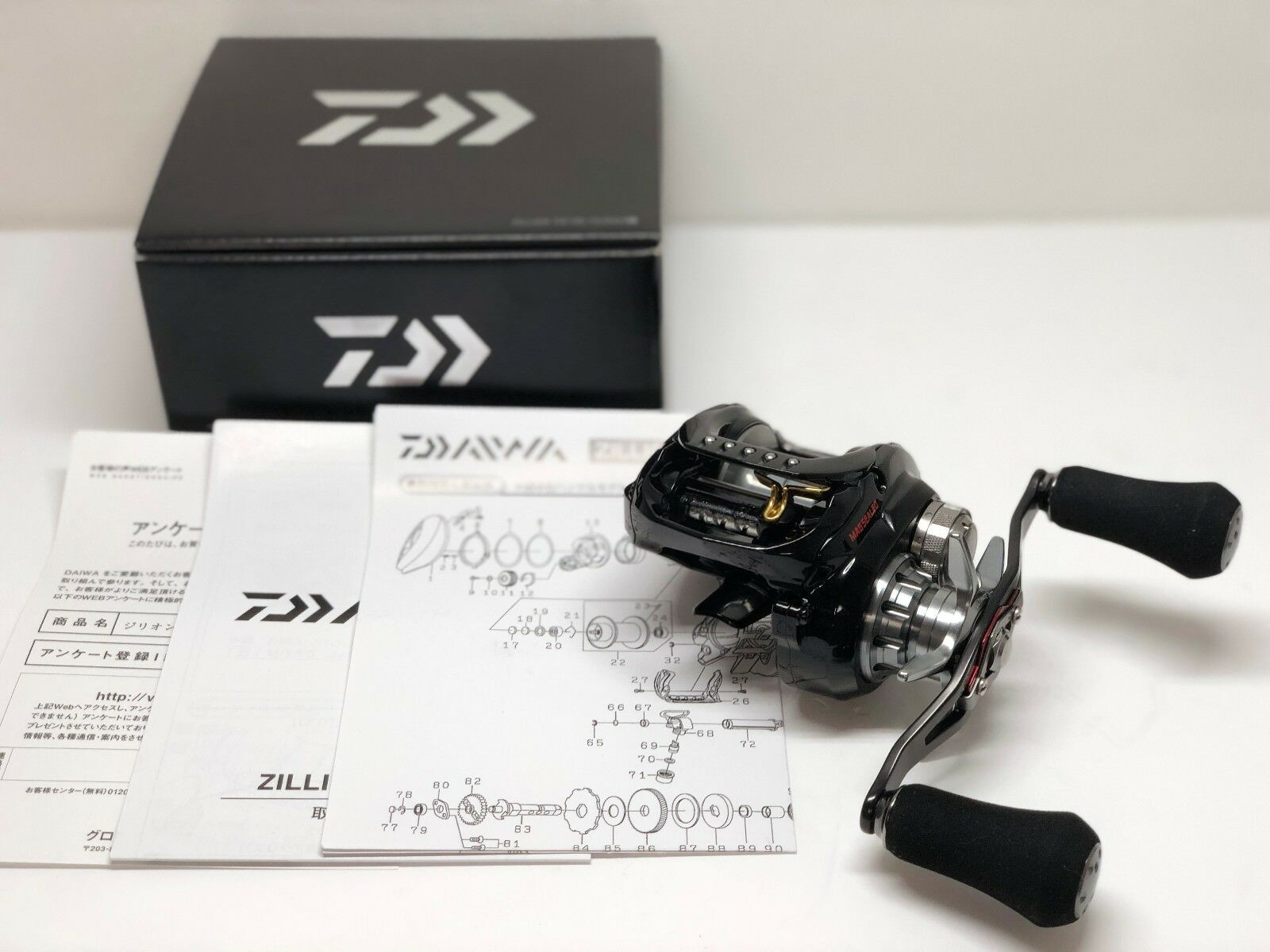 DAIWA 18 ZILLION TW HD 1520SHL  from Japan