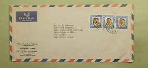 Details about VINTAGE ADVERTISING OIL COMPANY KUWAIT CORNER TO USA AIR MAIL