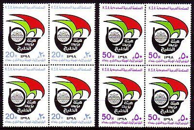 Saudi Arabia 1979 ** Mi.655/56 Bl/4 Post Union Postal Org. Asien Sonstige