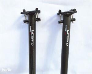Litepro Aluminum Seatpost For BROMPTON 31.8MM x 580MM  Seat Saddle Post