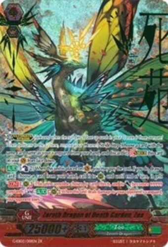 1x Cardfight   Vanguard Zeredh Dragon of Death Garden, Zoa - G-EB02 001EN - ZR N