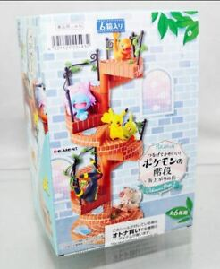 REMENT-POKEMON-STEPS-2-REMENT-A-29735-4521121204932