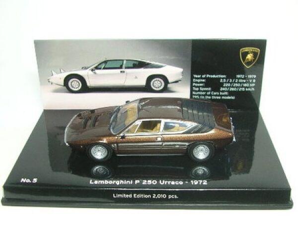 Lamborghini urraco p250 (marron) 1972