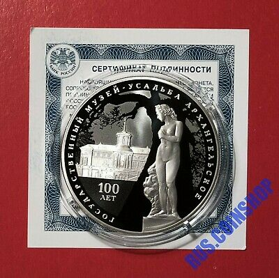 Russia 100 Years Arkhangelskoye Museum 3 Ruble 2019 Pp Silver