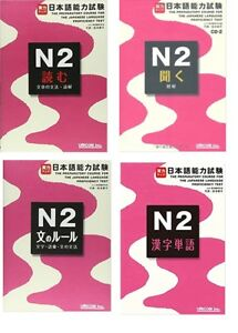 JLPT-N2-Preparatory-course-for-the-Japanese-Proficiency-4-SET