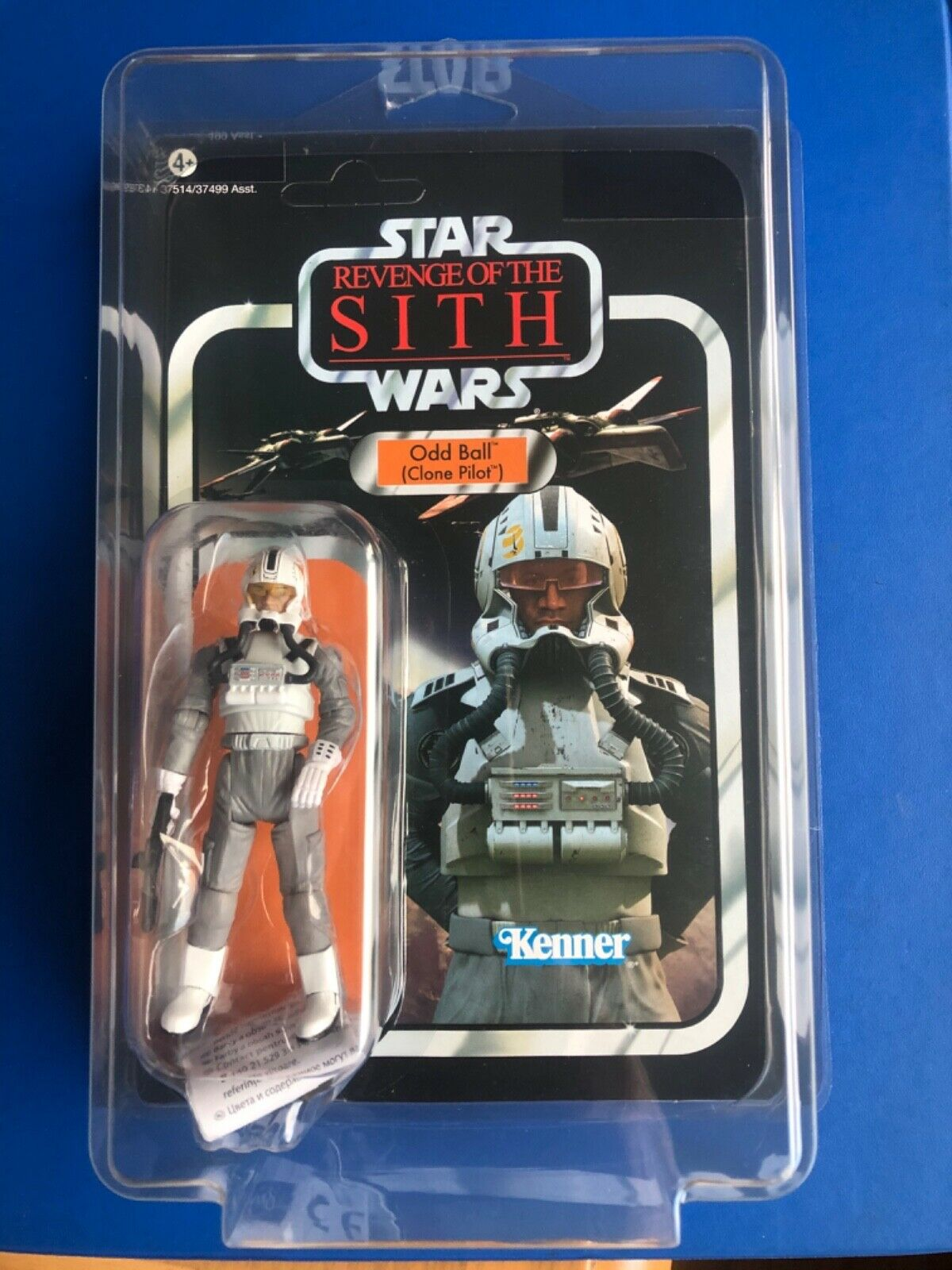 VC97. Star Wars - The Vintage Collection - Odd Ball (unpunched)& Protective Case