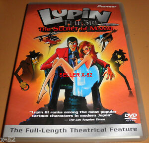 LUPIN-theTHIRD-movie-DVD-Secret-of-MAMO-Fujiko-Jigen-Goemon-anime
