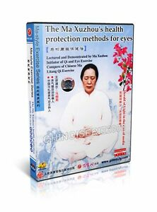 Ma-style-Qigong-Exercise-Ma-Xuzhou-039-s-Health-protection-methods-for-eyes-2DVDs