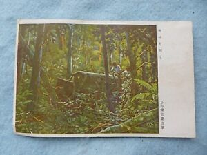 WWII-US-Marines-Captured-Japanese-Army-Post-Card-Army-Souvenir-WW2
