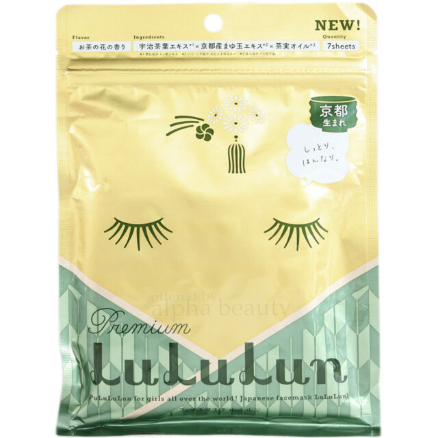 LuLuLun Japan Green Tea Leaf Extract Face Mask (7 sheets/108ml) 京都 Kyoto Limited
