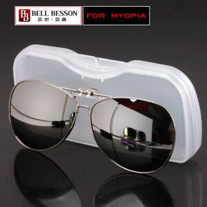 Day Night Vision Glasses Lens Polarized Clip-on Flip-up Sunglasses Lens UV400