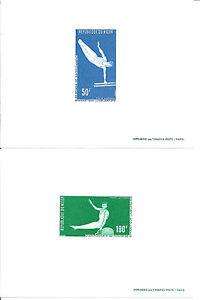 1970-Niger-Sc-C137-C140-17th-Championnats-du-monde-neuf-sans-charniere-Deluxe-Proof-feuilles