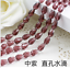 wholese-20-30-50pcs-AB-Teardrop-Shape-Tear-Drop-Glass-Faceted-Loose-Crystal-Bead thumbnail 60
