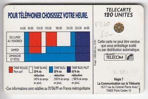 VARIETE-TELECARTE-FRANCE-120U-F210-SC4-12H30-0-ENVERS-GE-36380-UT-TBE-C-16