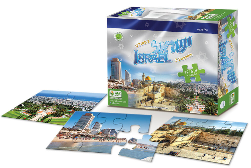 NEW  ISRAEL - 3 PUZZLES   Scenery Jigsaw Puzzles Kit for kids Educational game