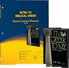 Intro to Biblical Greek by New Leaf Publishing Group (Hardback, 2014)