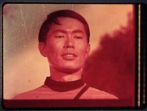 Star-Trek-TOS-35mm-Film-Clip-Slide-Shore-Leave-Hikaru-Sulu-George-Takei-1-15-27