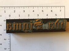 Sigma Old English Font Broken Letterpress Print Block