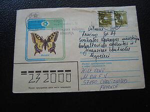 Umschlag 2004 Bestellungen Sind Willkommen. Israel cy62
