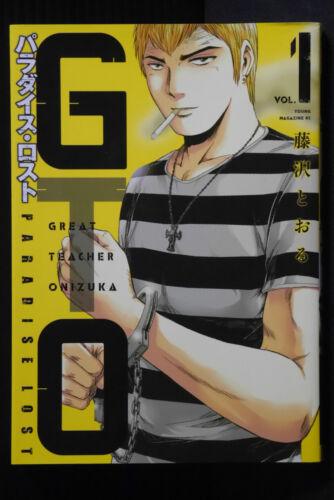 JAPAN Tooru Fujisawa manga LOT GTO Great Teacher Onizuka Paradise Lost vol.1~3
