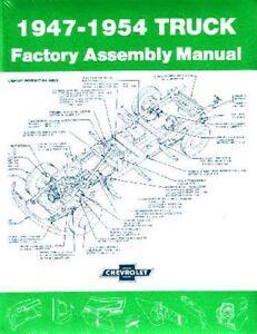 1947-1948-1953-1954-Chevrolet-Truck-Assembly-Manual-Rebuild-Instructions-Details