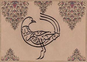 Zoomorphic-Calligraphy-Painting-Handmade-Turkish-Persian-Arabic-Indian-Islam-Art