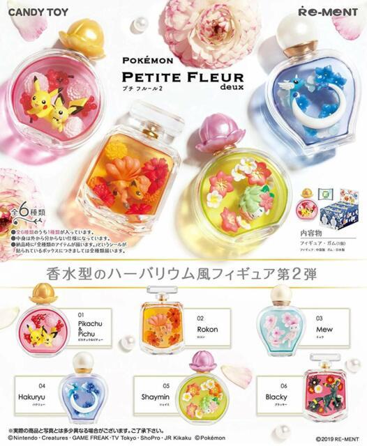 POKEMON Petite Fleur2 BOX 6 pieces