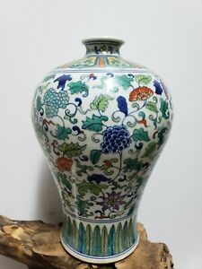 Fine-Chinese-DOUCAI-Contrasted-Colors-Porcelain-Vase