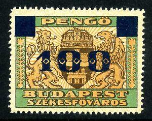 Budapest, Hungary Municipal Rev - Documentary - c1945 - Bf. #138 - 100 on 4 P