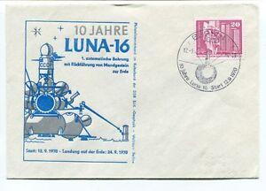 Amical 1980 10 Jahre Luna-16 Automatische Bohrung Ruddfuhrung Mondgestein Erde Space