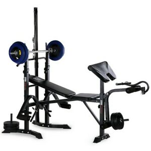 ADJUSTABLE-LIFTING-WEIGHT-BENCH-With-Squat-Rack-Workout-Leg-Developer-Curl-PAD