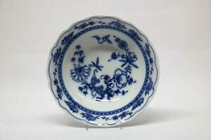Zwiebelmuster Bowl Tiefer Schüssel Bohemia Porzellan MZ 26 cm
