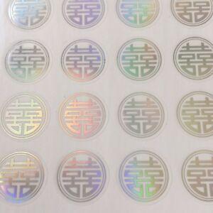 60 double happiness wedding invitation envelope stickers seals round