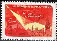 Russia Soviet Space Sputnik over Kremlin stamp 1961 MNH