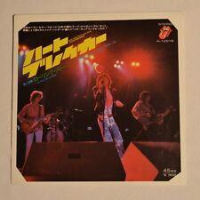 """ROLLING STONES - Doo doo doo doo (Heartbreaker)- 1973 JAPAN 7"""" SINGLE PROMO COPY"""