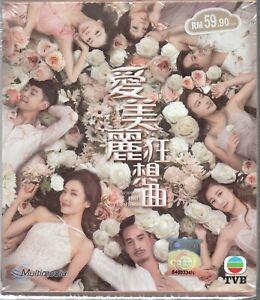Hong Kong TVB Drama DVD Beauty And The Boss 愛美麗狂想曲 (2020) English Subtitle