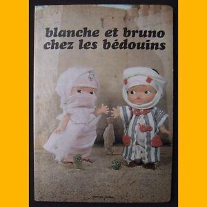 BLANCHE-ET-BRUNO-CHEZ-LES-BEDOUINS-1970