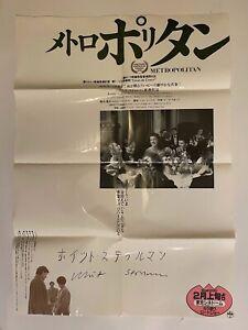 Whit Stillman signed Original METROPOLITAN Japanese Poster signed Extremely Rare