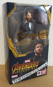 Bandai-S-H-Figuarts-Captain-America-Avengers-Infinity-War-Action-Figure-Marvel