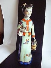 BEAUTIFUL CHINESE  PORCELAIN LADY FIGURINE HOLDING A BASKET OF FLOWERS 13.5'TALL