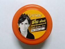 75g Best Japan Wax Gel Series For Men Hair Styling # Tough & Shine - GATSBY